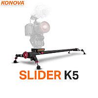 Слайдер Konova K5 (длиной 1 метр)