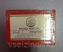 Мыло Кхади, Апельсин