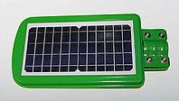Прожектор на солнечных батареях Zesol 20 W с датчиком движения, фото 1
