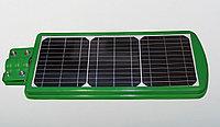 Прожектор на солнечных батареях Zesol 40 W с датчиком движения, фото 1