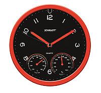 Часы настенные SC-WC1011O