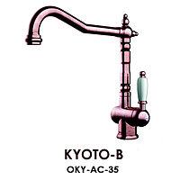 Смеситель OMOIKIRI Kyoto-B латунь/состаренная медь