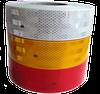 Светоотражающая лента в Атырау (50м х 5мм) 3М™ Scotchlight 983  Красная