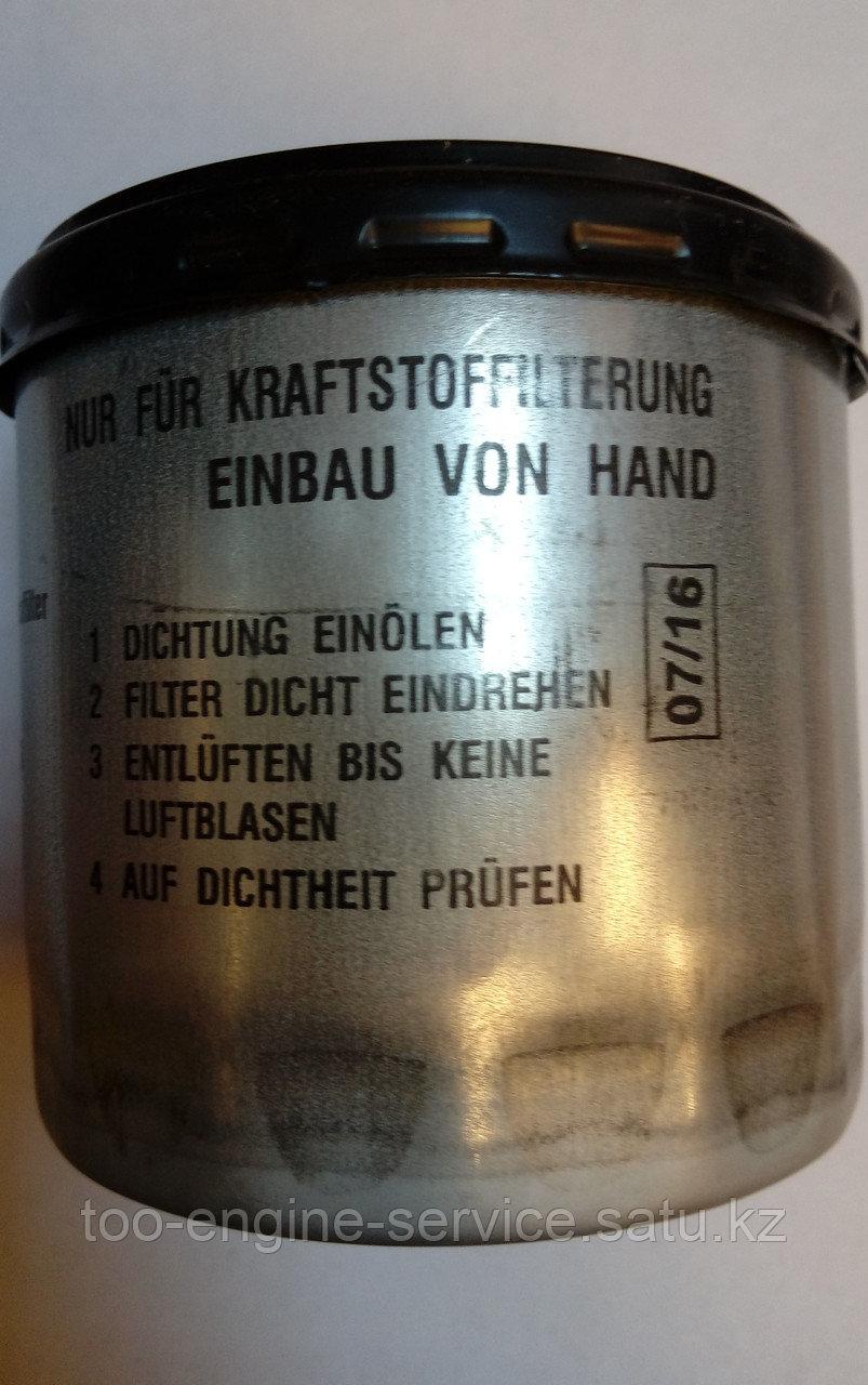 Фильтр топливный тонкой очистки 2-4L\M41