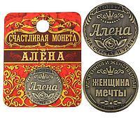 """Монета """"Алена"""""""