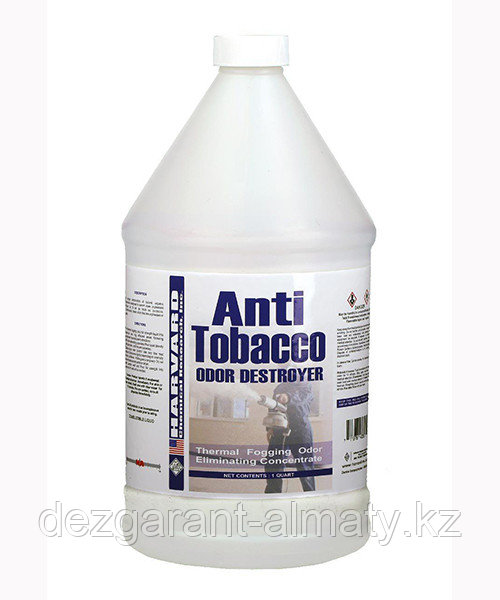 Разрушитель запахов Harvard Антитабак (3,8 л)