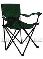 Складной стул с подлокотником и с подстаканником зеленый (с чехлом)