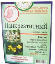 Чай (сбор ) №4 Панкреатитный, 40г 20ф/п х 2,0г