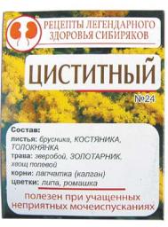 Чай (сбор ) №24 Циститный  40 г (20ф/п х 2,0г)