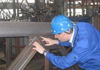 Техническое диагностирование промышленной безопасности