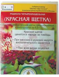 Фитогранулы Красная щетка (Родиола четырехраздельная), 50г гранулы по 0,2г