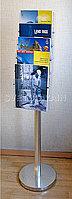 Информационная стойка напольная пятисекционная. Модель: ПН3-001