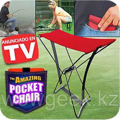 Складной стульчик карманный Amazing Pocket Chair