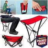 Складной стульчик карманный Amazing Pocket Chair, фото 3