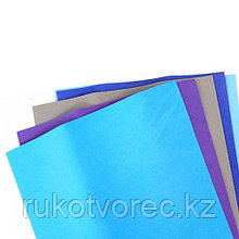 Набор фоамирана 1,0мм,5 листов,20*30см (ф-0001 серо-синий)