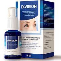 D-Vision комплекс для зрения (концентрат и диски), фото 1