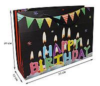 Подарочный пакет Happy Birthday 33x26x12 (средний)