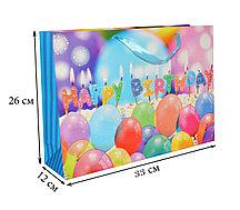 Подарочный пакет Happy Birthday 33x26х12 (средний)