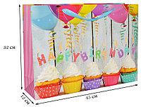 Подарочный пакет Happy Birthday 45х32х12 см (большой)