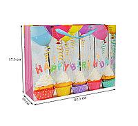 Подарочный пакет Happy Birthday 22.5х17.5х10 см (маленький)