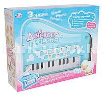Детское пианино с 3 режимами голубое 9013