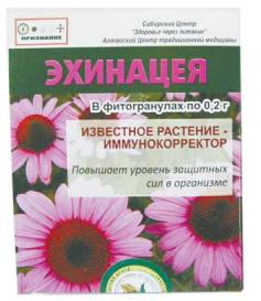 Фитогранулы Эхинацея, 50г*0,2г, при общем снижении иммунитета и ослаблении организма