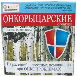 Пилюли (монпасье) Онкорыцарские с чагой, 30г, гранулы 0,75г, при любой онкологии
