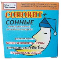 Пилюли (монпасье) Сонные Соновит+, успокаивающие, при бессонице, 30г, гранулы 0,75г