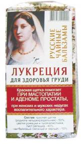 Чай ЛУКРЕЦИЯ, ДЛЯ ЗДОРОВЬЯ ГРУДИ 40 г (20ф/пх2,0г)