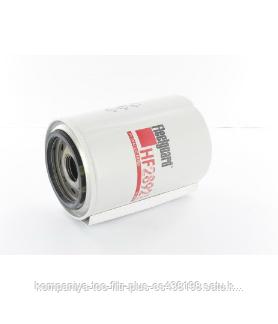 Фильтр гидравлики Fleetguard HF28921