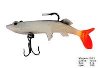Твистер рыбка DGY 10см