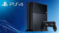 Скоро выйдет обновление 1.71 для PlayStation 4