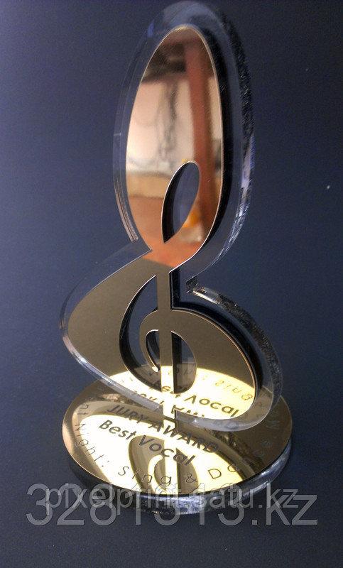 """Музыкальная награда """"Скрипичный ключ"""""""