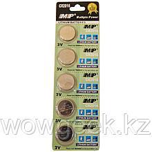 Батарейки «таблетки» литиевые Multiple Power CR2016/25/32 (3V, 5 шт.)