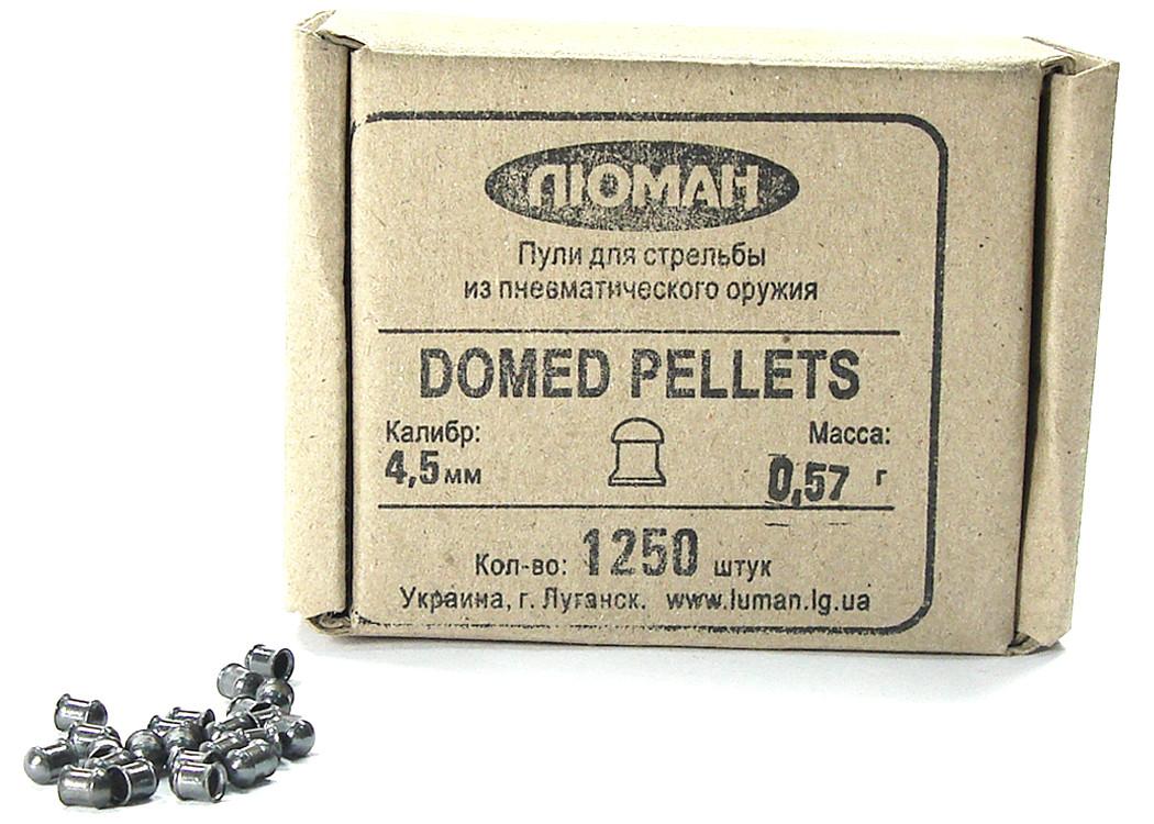 Пули Люман 4,5 Domed Pellets 0.57 гр (1250 шт)