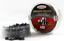 Пули Люман Energetic Pellets 0,75 г 450 шт