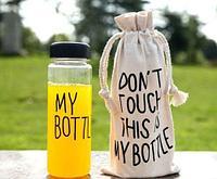Бутылочки цветные My Bottle для воды напитков коктейлей и соков