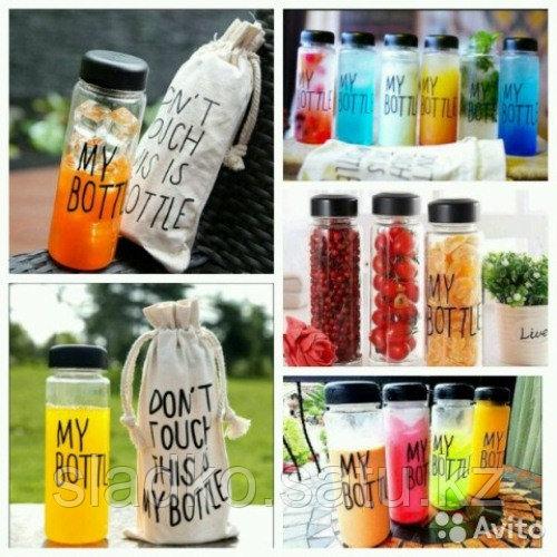 Бутылочки цветные My Bottle для воды напитков коктейлей и соков - фото 3
