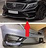 Передняя губа BRABUS для Mercedes-Benz S-class W222 (Карбон)