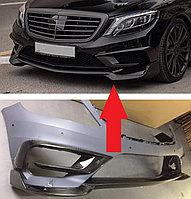 Передняя губа BRABUS для Mercedes-Benz S-class W222 (Карбон), фото 1