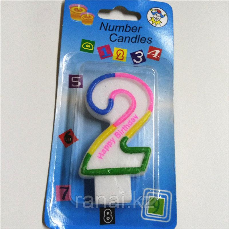 Свечи для торта  цифра 2