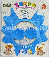 Шапочка козырек для купания детей Цветок синяя (чепчик для купания)