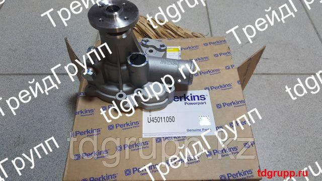 U45011050 Водяной насос (помпа) Perkins