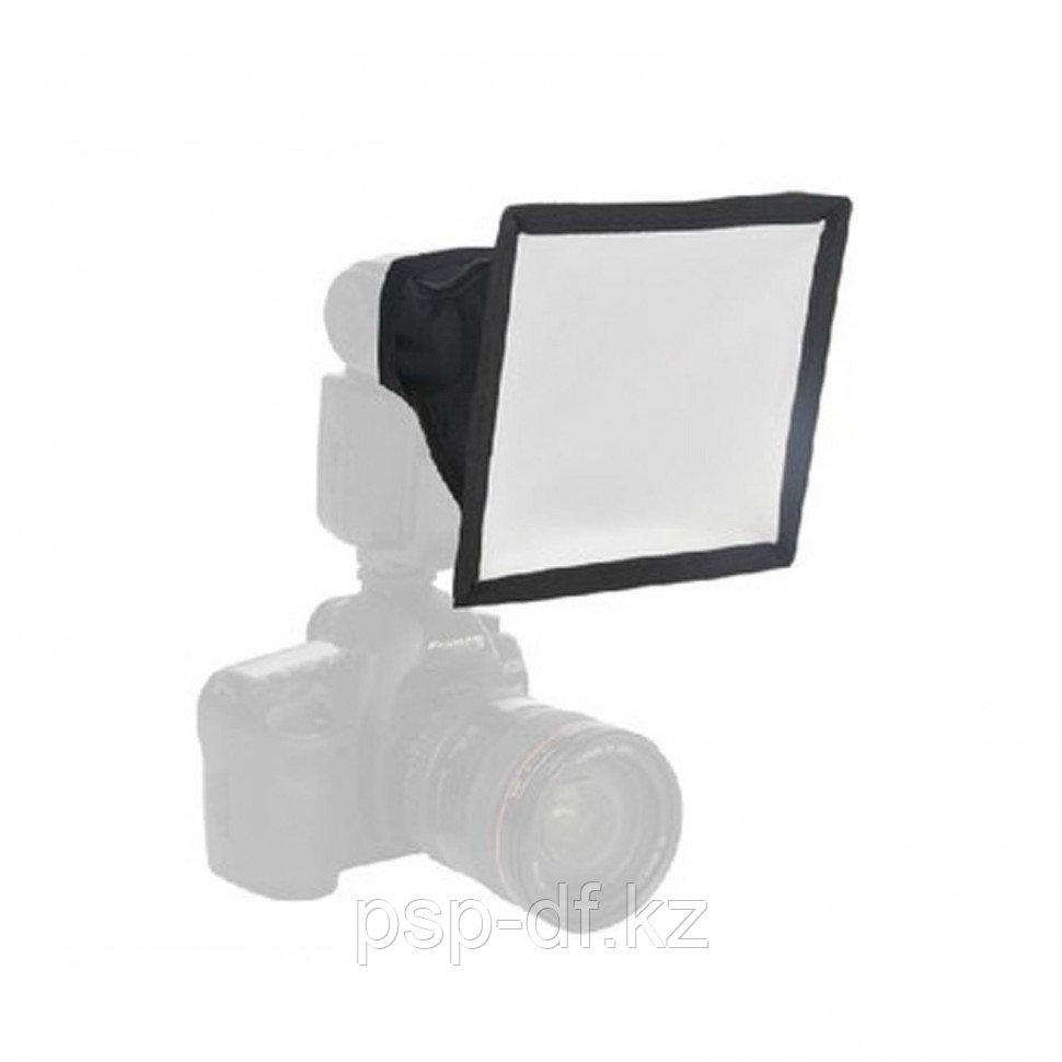 Portable Flash Light Softbox 15 x17cm