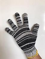 Перчатки рабочие х/б Черно-белые, Черно-белые
