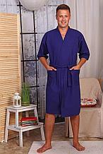 Халат-кимоно вафельный мужской. Синий. Россия.
