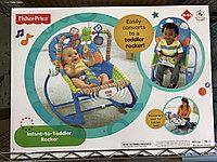 Кресло-качалка «Лягушонок» Fisher Price