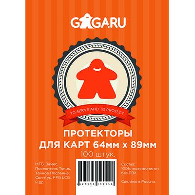 Протекторы GaGa.ru 64х89 MtG (100 шт)