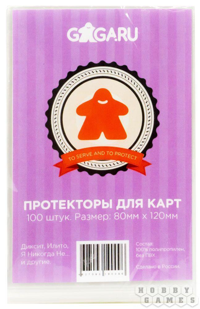 Протекторы GaGa.ru 80х120 Dixit (100 шт)