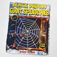 Декоративная паутина для Хэллоуина белая d 2.4м